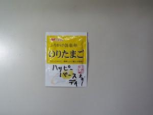 0912sapraize1