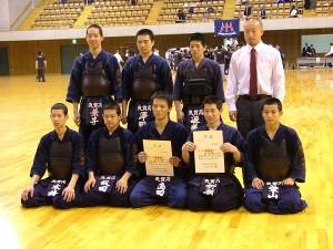 高校剣道県大会